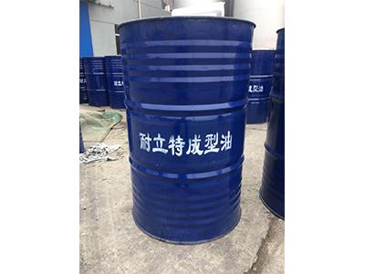 成型油(冷镦油)